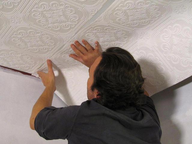 Традиционный материал